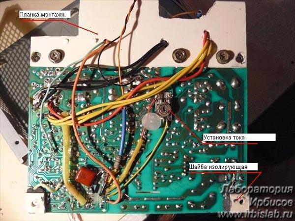 Зарядное Устройство Из Компьютерного Бп X Ring 350W